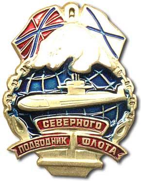 символика лодки